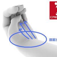拘縮のある手の爪切り(1)