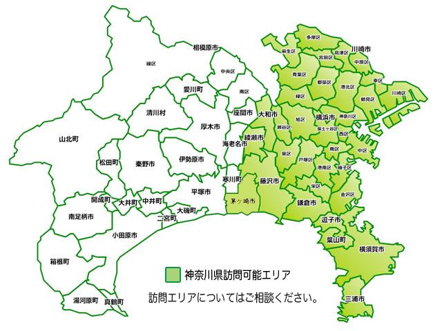 湘南あしケア訪問サービス 訪問エリアマップ