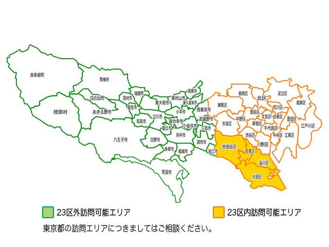 湘南あしケア訪問サービス 東京都訪問エリアマップ