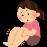 台風と足のむくみの関係