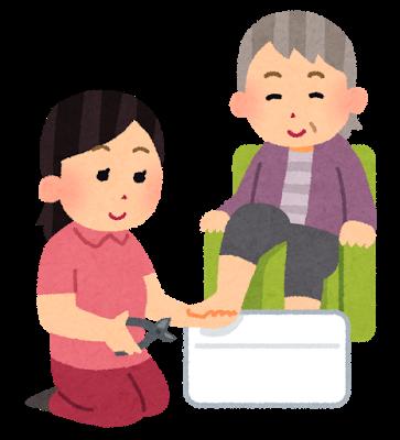 高齢者介護施設◆訪問フットケアのご案内 湘南あしケア訪問サービス