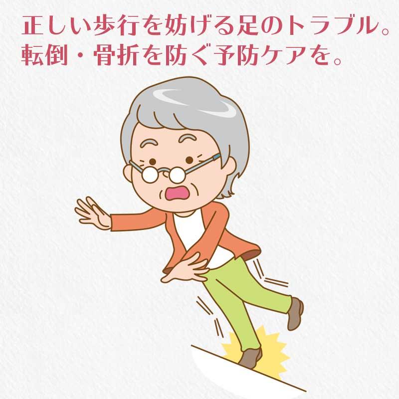 株式会社エスクリエーション 湘南あしケア訪問サービス 定期訪問終日プラン